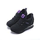 nonno 諾諾 時尚音感休閒鞋 紫