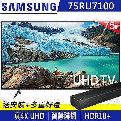 [無卡分期-12期]SAMSUNG三星75吋4K連網液晶電視UA75RU7100WXZW