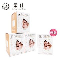 【Roaze 柔仕】MIT乾濕兩用布巾-  纖柔款 6 盒 (80片/盒)