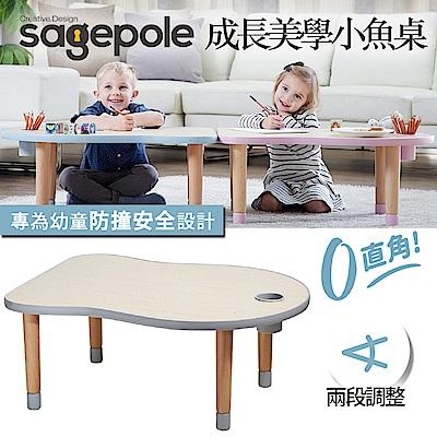 韓國Sagepole 成長美學小魚桌(灰)