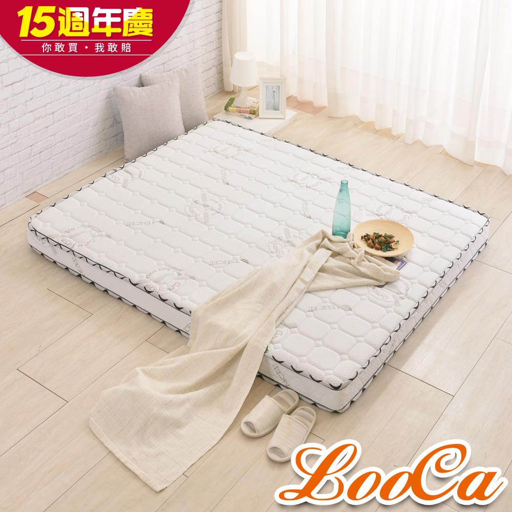 (週年慶限定)LooCa天絲+防蹣+防蚊12cm獨立筒床墊-輕量型 單大3.5尺 @ Y!購物