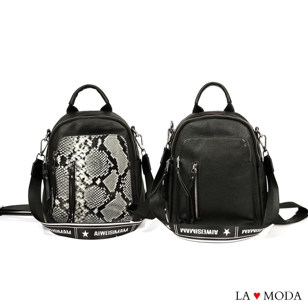 La Moda 個性百搭多口袋獨特設計全真皮肩背後背包(二色)