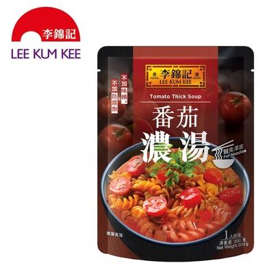 李錦記 SOUP一聲!超濃郁 番茄濃湯 200gX2包(湯底/湯包/鍋底)