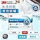 3M 新一代防蹣水洗枕-標準型 防蟎 枕頭 透氣 枕心 可機烘 product thumbnail 1