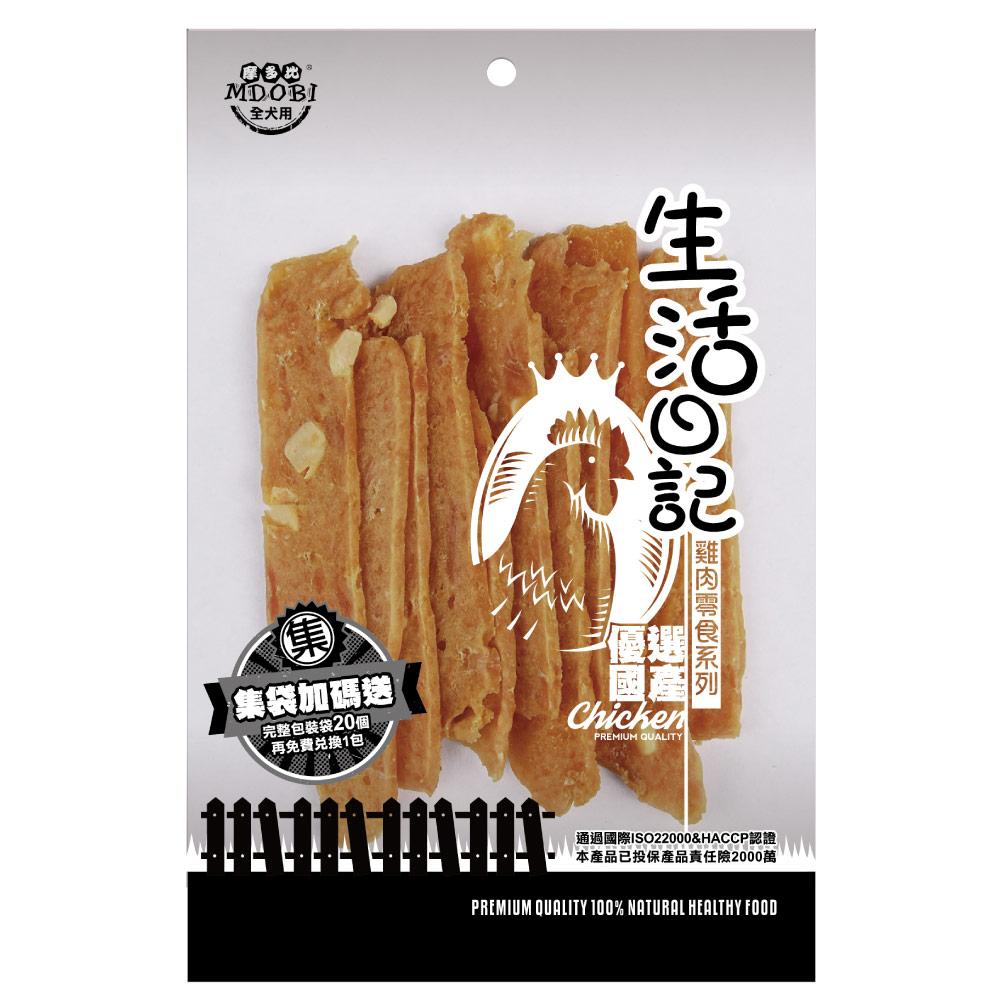 MDOBI摩多比-生活日記 狗零食 雞肉起司丁片80g-3包組