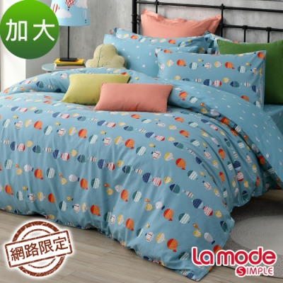 La Mode寢飾 魚樂悠游100%精梳棉兩用被床包組(加大)