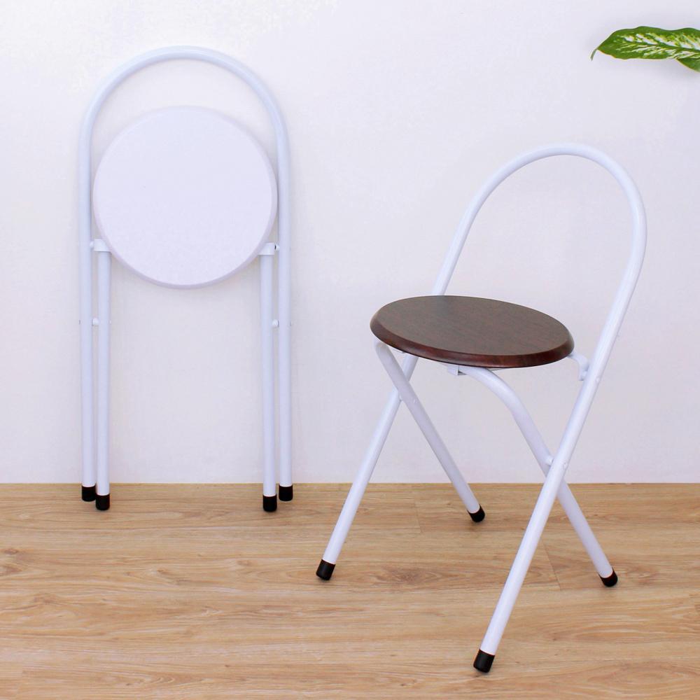 E-Style 鋼管(木製椅座)折疊椅/餐椅/工作椅/洽談椅-二色