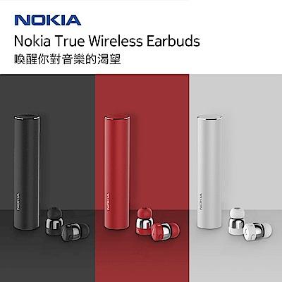 NOKIA真無線藍牙耳機BH-705 & BH605