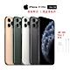 (福利品)Apple iPhone 11 Pro 256g 拆封新品 product thumbnail 1