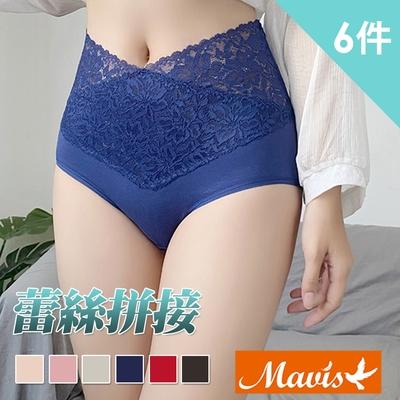 [時時樂限定]Mavis瑪薇絲-性感V領蕾絲內褲/高腰內褲(6件組)