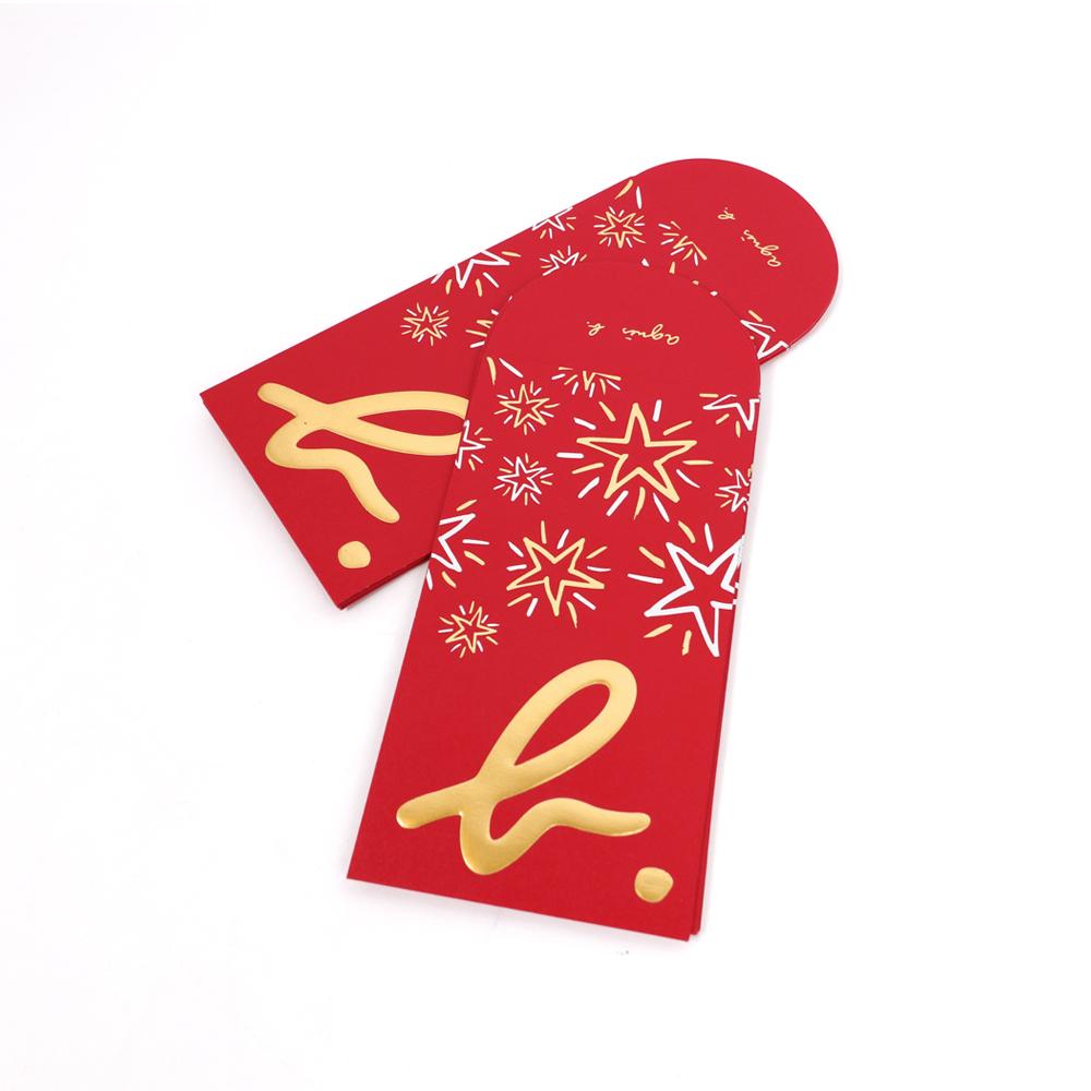 agnes b 紅包袋 (紅)