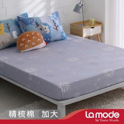 La mode寢飾 奇幻魔法夜環保印染100%精梳棉床包枕套三件組(加大)
