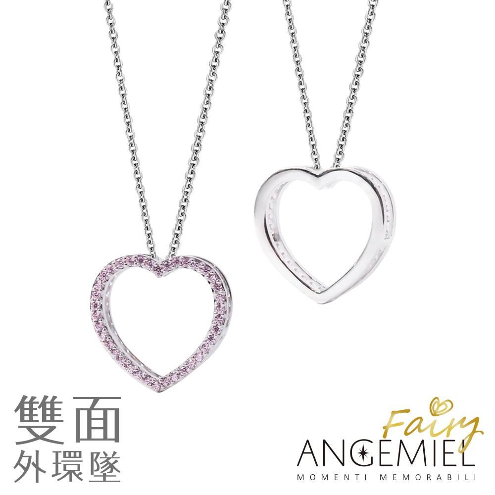 Angemiel 安婕米 純銀項鍊 Fairy精靈-Glamour大外環墜(粉紅鑽.銀)