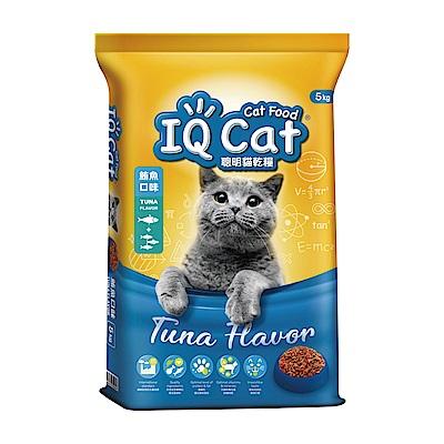 IQ Cat 聰明乾貓糧 - 鮪魚口味成貓配方 5kg