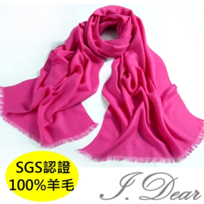 I.Dear-100%澳洲羊毛80支紗超大規格素色保暖圍巾披肩(玫桃色)