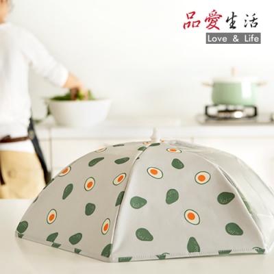 品愛生活 大容量食物防塵保溫罩