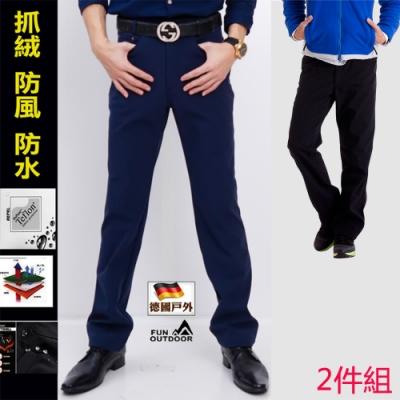 【戶外趣】2件組-秋冬軟殼褲-防風防潑水彈性輕量加厚內絨禦寒機能褲(HMP007)