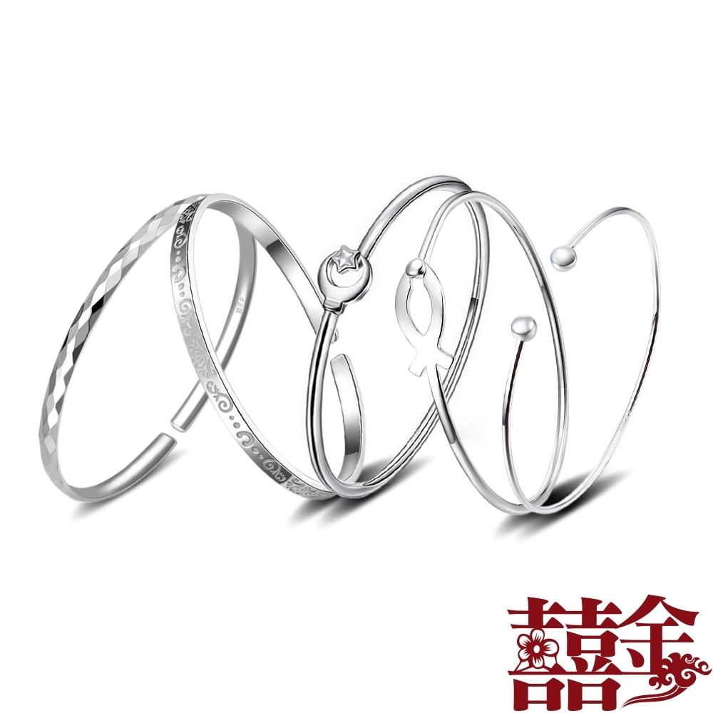 囍金 精選時尚 999千足銀手鐲手鍊(20款) 原價最高2280