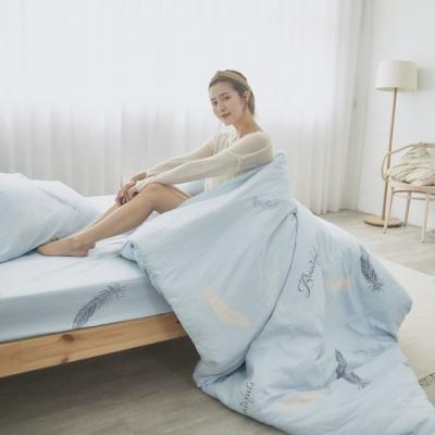 BUHO 天然嚴選純棉雙人舖棉兩用被套-6x7尺(風漉化生)