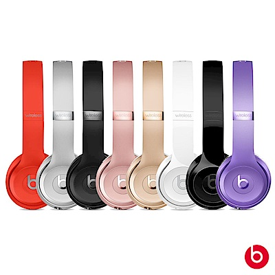 拆封福利品 Beats Solo3 Wireless 無線頭戴式耳機(原廠公司貨)