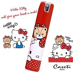 【Hello Kitty X Caseti】熊熊復古紅 香水分裝瓶 旅行香水攜帶瓶 香水瓶