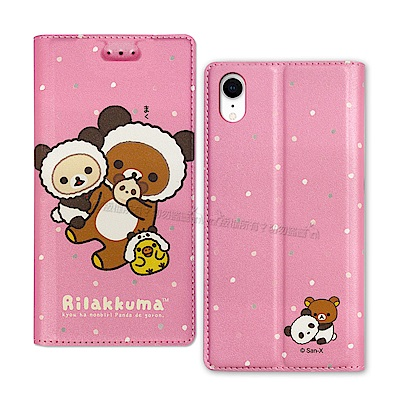 拉拉熊 iPhone XR 6.1吋 金沙彩繪磁力皮套(熊貓粉)