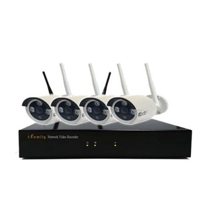 宇晨I-Family免配線/免設定1080P八路式無線監視系統套裝(一機四鏡頭)