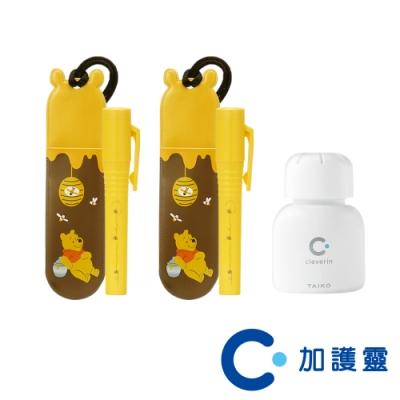 日本Cleverin加護靈-新迪士尼聯名優惠組(小熊維尼筆型x2、緩釋凝膠60gx1)
