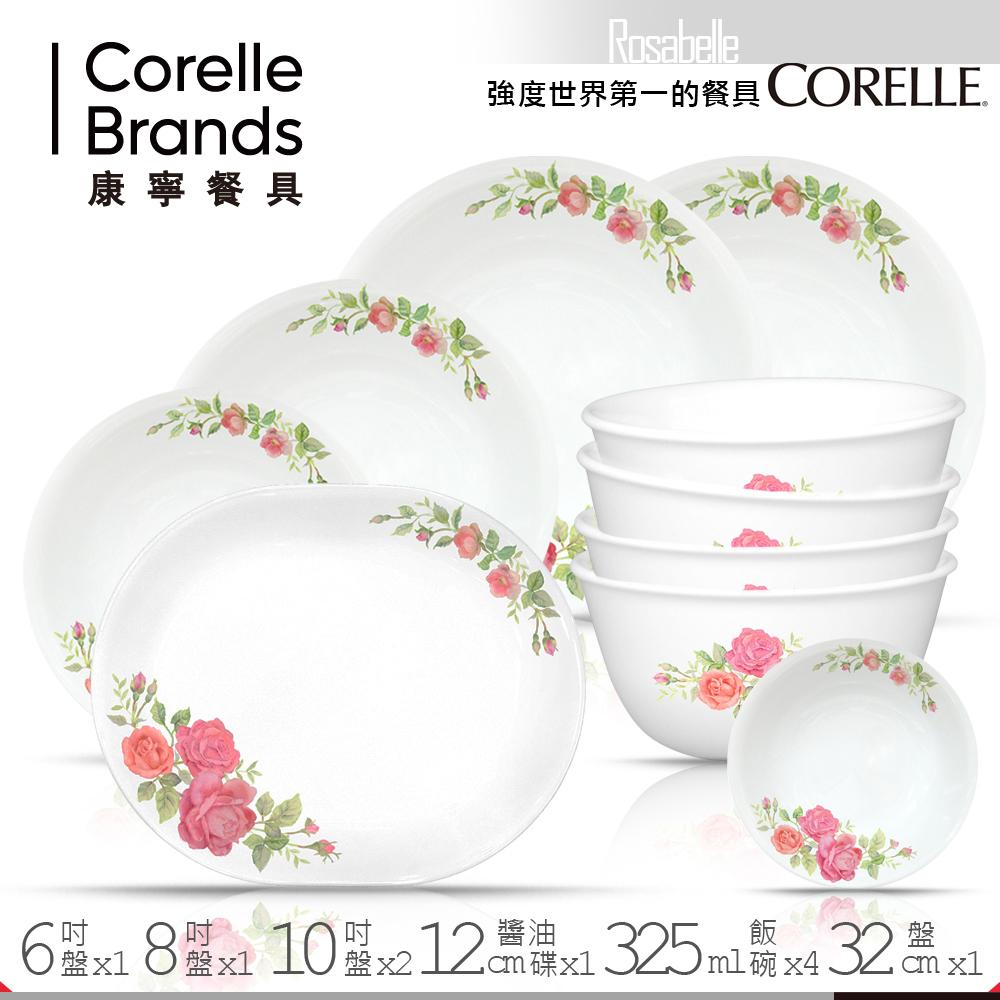 美國康寧 CORELLE 薔薇之戀餐盤碗10件組(快)