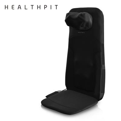【HEALTHPIT日本按摩精品】My MASTER 3D雙手感按摩背墊 HH-566