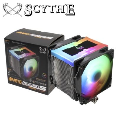 Scythe 鎌刀 無限五 ARGB 終極版 CPU散熱器