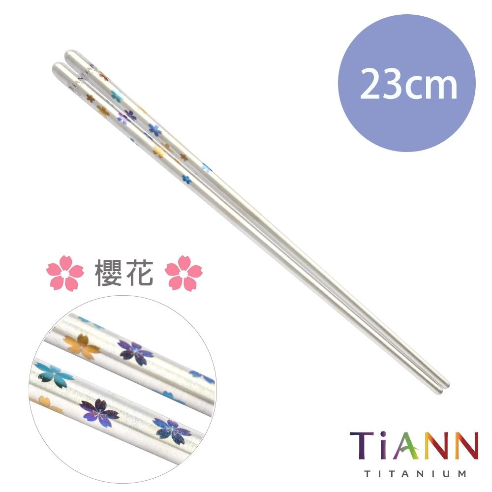 TiANN鈦安 純鈦餐具 筷意人生 鈦筷子2入套組 (花色任選) (櫻花)