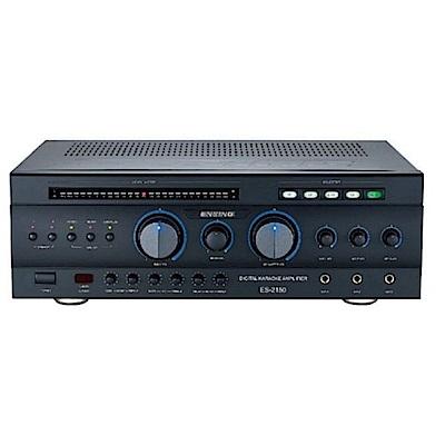 燕聲 ensing ES-2150 150W+150W 卡拉OK數位迴音擴大機