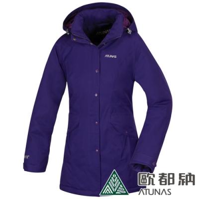 【ATUNAS 歐都納】女款單件式GORE-TEX防水科技保溫棉外套A-G1550W紫