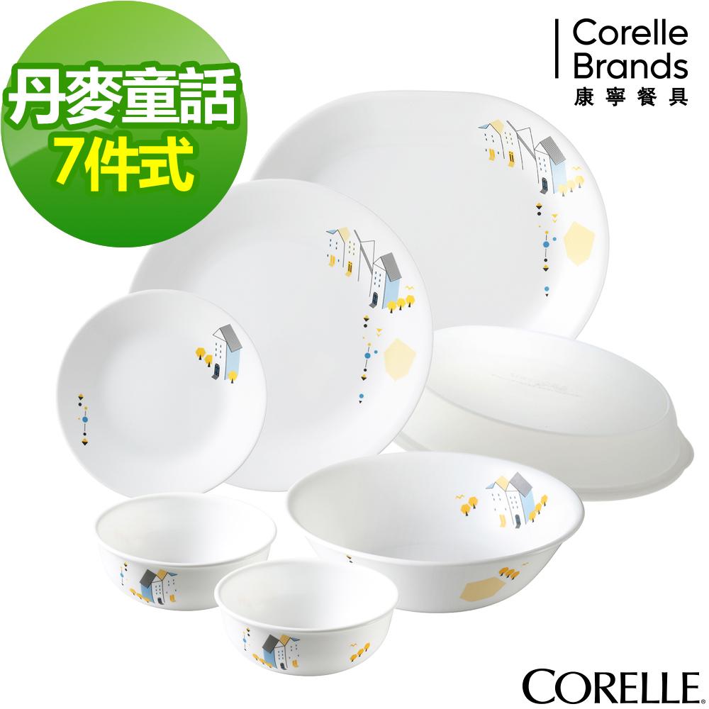 CORELLE康寧 丹麥童話7件式餐盤組(701)