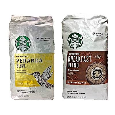 星巴克 黃金烘焙綜合咖啡豆(1.13公斤) / 早餐綜合咖啡豆(1.13kg) 任選1