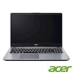 Acer A515-52G-58A7 15吋筆電(i5