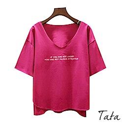 V領印花兩側開叉T恤上衣 共三色 TATA