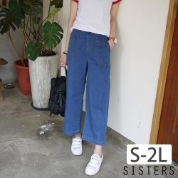 韓妞顯瘦款輕單寧牛仔寬褲(S-2L) SISTERS