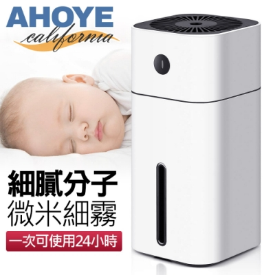 AHOYE 智能水氧機 加濕器 (1000mL大容量) 白色
