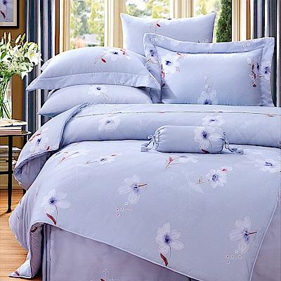 Saint Rose 法莉緹-藍 加大100%純天絲兩用被套床罩八件組