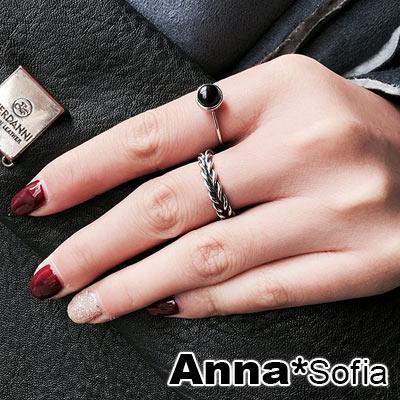 AnnaSofia 復古麻花雙環 開口戒指尾戒套組(黑珠款) @ Y!購物