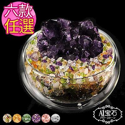 A 1 寶石 日本頂級天然紫水晶花聚寶盆-招財轉運居家風水必備(含開光-六款任選)