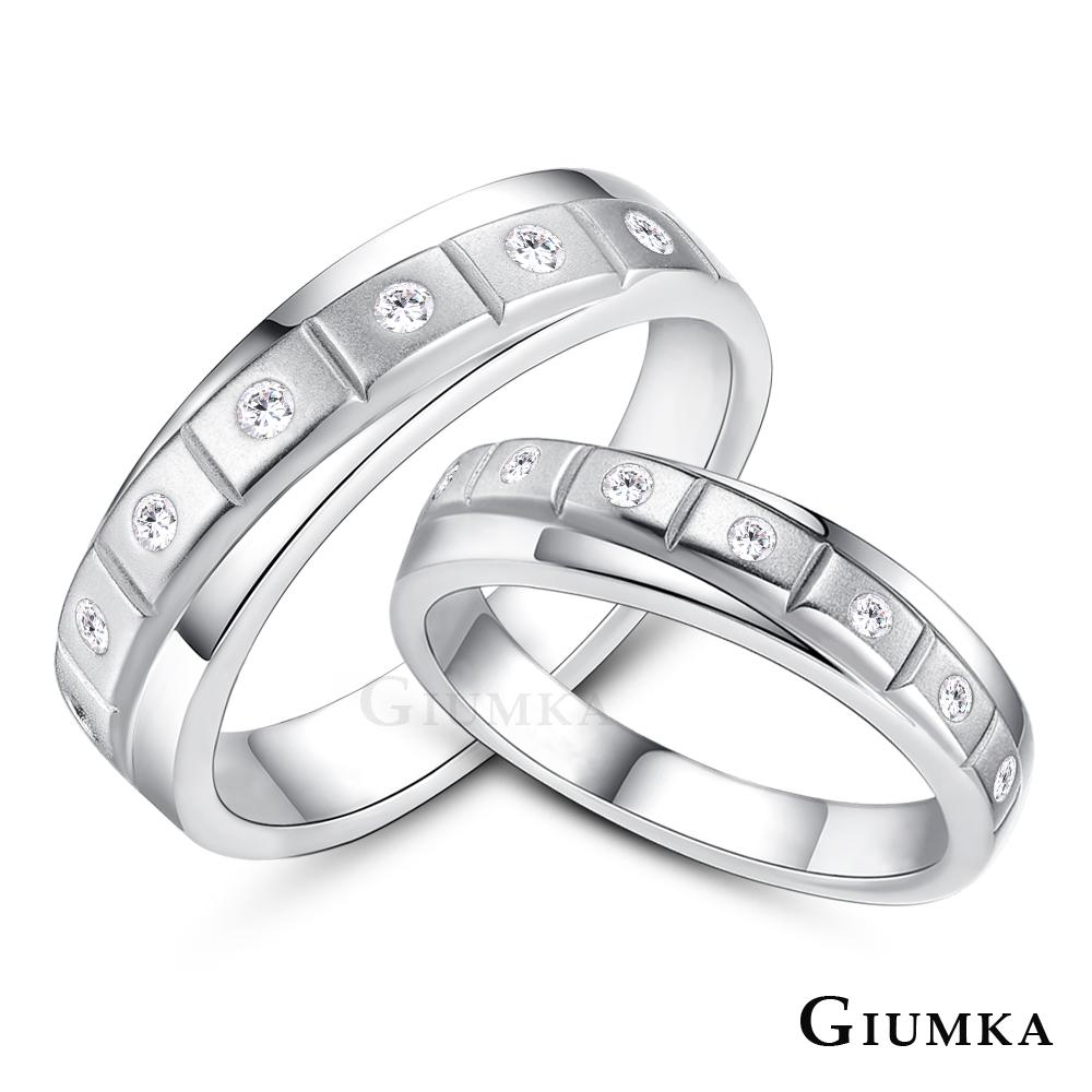 GIUMKA 情侶純銀對戒925銀男女戒指 永恆幸福