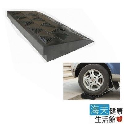 海夫健康生活館 斜坡板專家 門檻前斜坡磚 輕型可攜帶式 橡膠製 高8公分x28公分