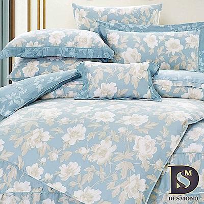 DESMOND 加大60支天絲八件式床罩組 晴語 100%TENCEL