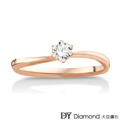 DY Diamond 大亞鑽石 L.Y.A輕珠寶 18K玫瑰金 經典 鑽石女戒