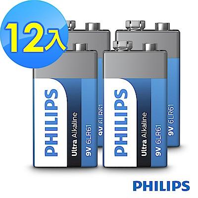 【PHILIPS飛利浦】9V超鹼電池( 12顆 )
