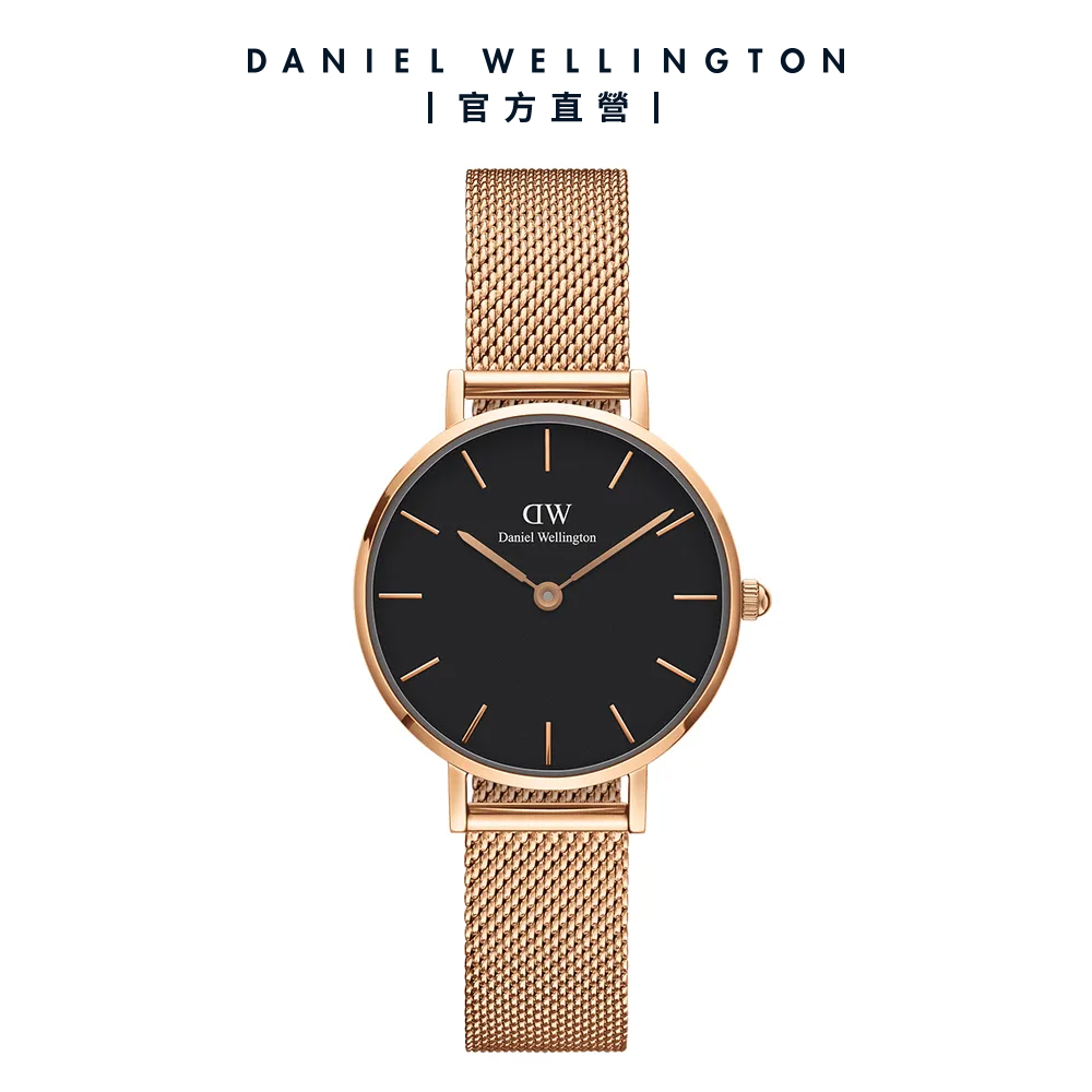 【Daniel Wellington】官方直營 Petite Melrose 28mm玫瑰金米蘭金屬錶 DW手錶