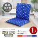 【Abans】點點繽紛加大款日式和室椅/休閒椅-4色可選(1入) product thumbnail 1